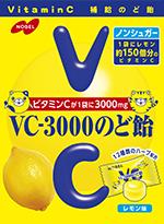 ノーベル製菓ののど飴をよろしくね! VC-3000飴